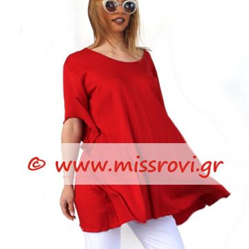 21611577fb04 Λευκό Archives - Miss Rovi Fashion
