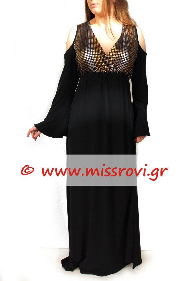 c2b9d3ddb054 Φόρεμα Mάξι Έξω Ώμοι Κρουαζέ Βολάν στο Μανίκι Κομποζέ