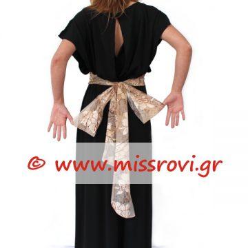 de1cf4ae6b76 Μόνιμοι Οδηγοί Archives - Miss Rovi Fashion